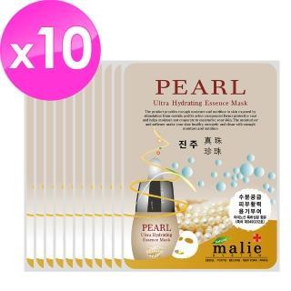【malie媄莉】保濕精華面膜10入組(珍珠)