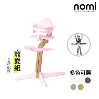 【nomi】多階段兒童成長學習調節椅寵愛組