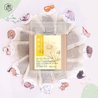 【文聚】貓與自然農 懶洋洋花草茶禮盒(洋甘菊花草茶)
