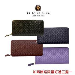 【CROSS】限量1.5折 好禮四選一 頂級小牛皮編織紋拉鍊長夾(專櫃展示品 99%新)