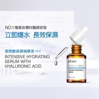【DR.WU 達爾膚】玻尿酸保濕精華液30ML