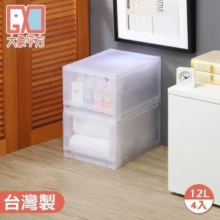 【大象平方】水晶方塊抽屜式收納箱 4入裝12L(三種尺寸)