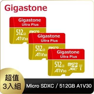 【Gigastone 立達國際】512GB micro SDXC UHS-Ⅰ U3 記憶卡超值3入組(512G A1V30 高速記憶卡)