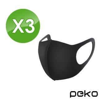 【PEKO】高密合可水洗重複使用超薄冰絲防塵3D口罩(3入組)