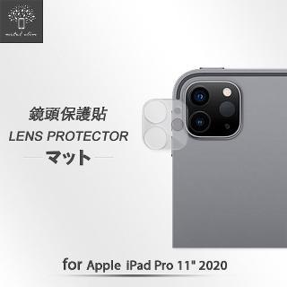 【Metal-Slim】Apple iPad Pro 11 2020(3D全包覆鋼化玻璃鏡頭貼)