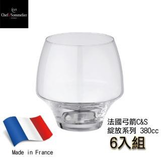 【C&S】法國Chef & Sommelier綻放系列水晶玻璃甜酒杯380ml(飲料杯/水晶杯/紅酒杯/果汁杯)