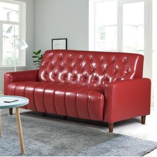 【ih設計】美式拿鐵-百年經典復古三人沙發175cm(三人座皮沙發-酒紅色)