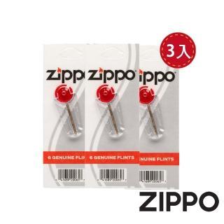 【Zippo】ZIPPO打火機專用打火石-紙卡裝. 三入組