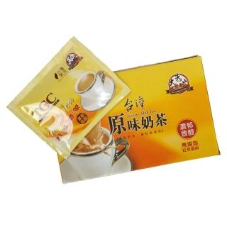 【TGC大尖山】台灣原味奶茶(17公克*15包)