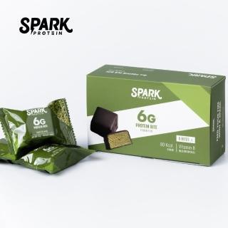 【Spark Protein】Spark Bite優質蛋白巧克力8入-石臼抹茶(乳清蛋白、乳清、台灣製、高蛋白)
