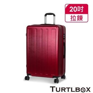 【TURTLBOX 特托堡斯】20吋 行李箱 輕量 頂級YKK拉鍊 85T 現代印象(多色任選)