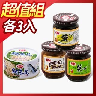 【愛之味】綜合罐頭12入組(鮪魚片3+青脆菜心*3+鮮味脆瓜*3+土豆麵筋*3)