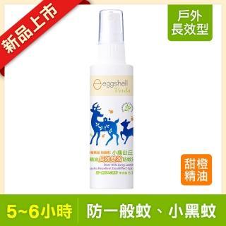【eggshell 小鹿山丘】小鹿山丘有機精油長效雙效防蚊液(60g)