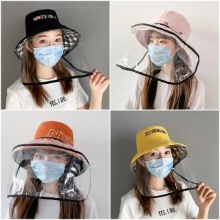 【HaNA 梨花】安全戶外出行疫情期防飛沫噴濺防疫帽彩色款遮陽帽特輯(防疫帽)