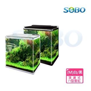 【SOBO 松寶】頂濾式ㄇ型套缸M-黑白兩色可選(30-45cm魚缸)