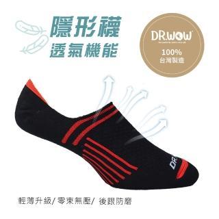 【DR.WOW】MIT吸排透氣足弓機能隱形襪-男款(黑/ 紅)