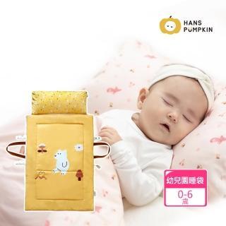 【Hans Pumpkin】365days 雙面兒童睡袋(幼稚園睡袋-五款可選)