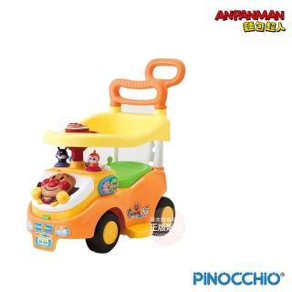 【ANPANMAN 麵包超人】麵包超人大滿足 趣味學步車
