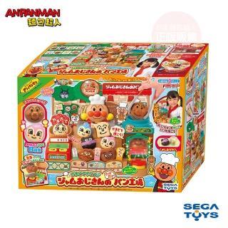 【ANPANMAN 麵包超人】窯烤好味道!果醬叔叔的現烤麵包工廠