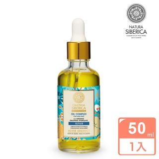 【NATURA SIBERICA】沙棘純露菁萃髮油(純露配方新上市)
