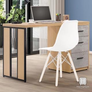 【Hampton 漢汀堡】畢維斯4尺書桌-不含椅子(一般地區免運費/書桌/工作桌)