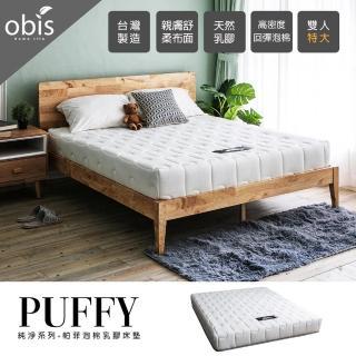 【obis】純淨系列-Puffy泡棉乳膠床墊(雙人特大6×7尺)(20cm)