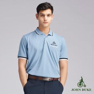 【JOHN DUKE 約翰公爵】吸濕速乾清新悠活機能素面涼感POLO衫_水藍(99-V7107)