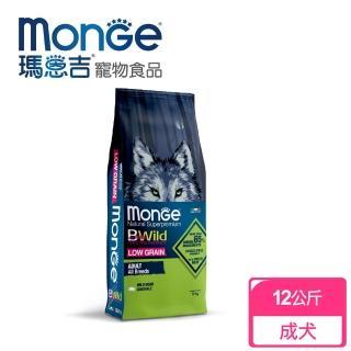 【Monge瑪恩吉】真野低穀 成犬配方(山豬肉 12kg)