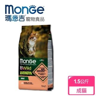 【Monge瑪恩吉】真野無穀  成貓配方(鮭魚+豌豆 1.5kg)