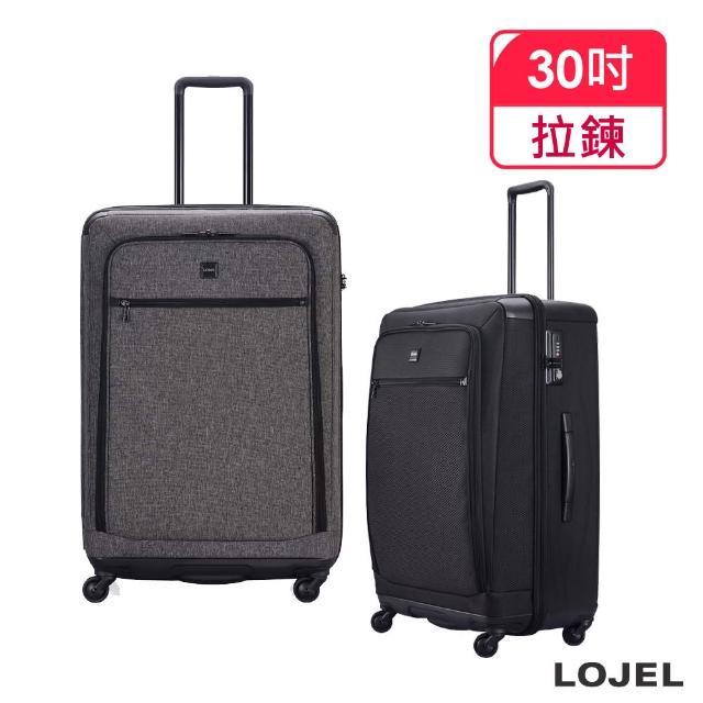 【LOJEL】EXOSIII