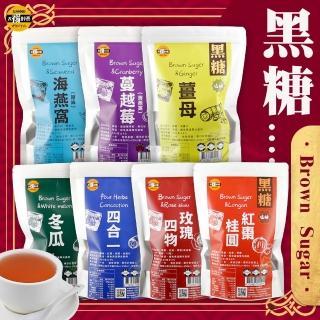 【SunFood 太禓食品】嗑糖 超大顆雙認證手工脈輪黑糖茶磚(350克/包)