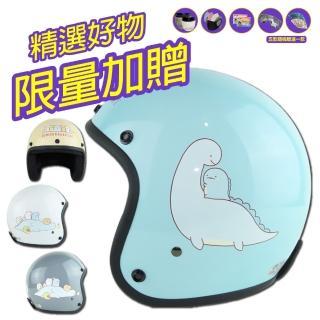 【T-MAO】正版卡通授權 角落生物 05 騎士帽(安全帽│機車│鏡片│內襯│鏡片│3/4罩│GOGORO K1)