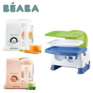 【法國 BEABA】四合一副食品調理機+ 費雪小餐椅