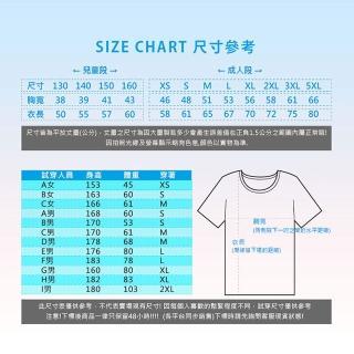 【HODARLA】激膚無感衣三件組 男女款短袖T恤排汗衫 涼感衣(共9色-輕量 超防曬 團體服)