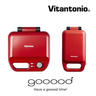 【Vitantonio】小V多功能計時鬆餅機(熱情紅)+厚燒熱壓三明治機(番茄紅/雞蛋白)