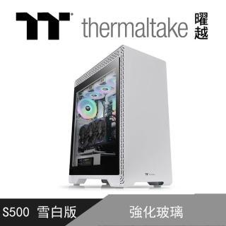 【Thermaltake 曜越】S500 強化玻璃中直立式機殼 – 雪白版(CA-1O3-00M6WN-00)