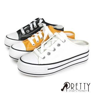 【Pretty】休閒風綁帶厚底內增高穆勒拖鞋(黃色、黑色、白色)