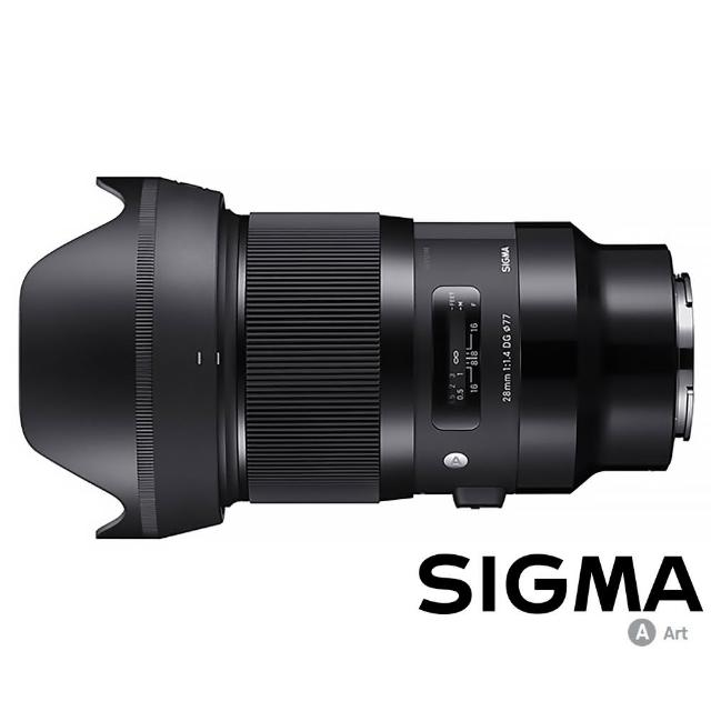 【Sigma】28mm F1.4 DG HSM Art 公司貨(for L-MOUNT / 接環)