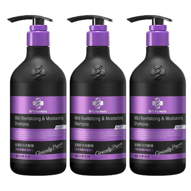 【Dr. Formula 台塑生醫】洗髮精升級版580gx3(強化髮根清爽感/控油抗屑/固色洗髮/溫潤舒活)