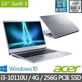 【Acer 宏碁】最新10代 Swift3 SF314-58-37S3 14吋十代輕薄筆電(i3-10110U/4G/256G PCIE SSD/Win10)