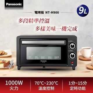【Panasonic 國際牌】電烤箱NT-H900(2019年新機種)