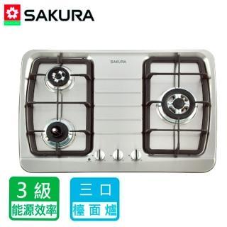【SAKURA 櫻花】G-2830KS_三口防乾燒節能檯面爐(北北基含基本安裝)
