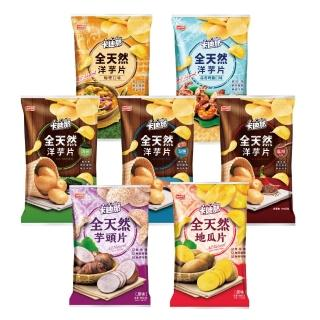 【卡迪那】洋芋片/地瓜片/芋頭片3袋(口味任選)