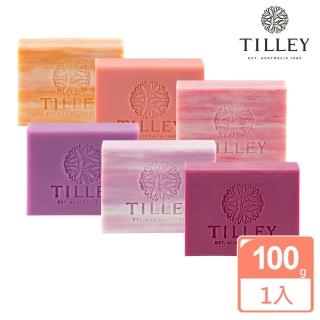 【Tilley 百年特莉】植粹香氛皂(多種口味任選)