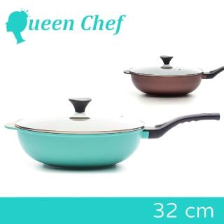 【Queen Chef】韓國礦岩鈦合金鑄造不沾鍋炒鍋(32cm)