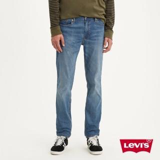 【LEVIS】男款 511低腰修身窄管牛仔褲 / Cool Jeans輕彈有型-熱銷單品