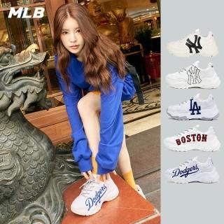 【MLB】BIG