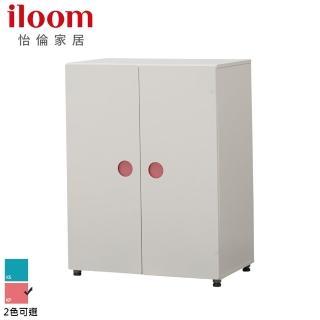 【iloom 怡倫家居】Tinkle-Pop 800型 衣櫃(2色可選)