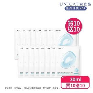 【UNICAT 變臉貓】限時配售 極致8HR保水果凍面膜25mLX20片(加碼贈 抗UV防曬保濕噴霧)