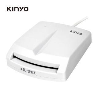 【KINYO】1.6M 晶片讀卡機 K-2000(免驅動、隨插即用、支援 Win10 & Mac)